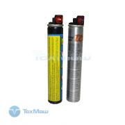 Газовый баллон с синим клапаном (TOUA 165A)