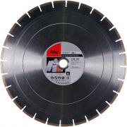Алмазный отрезной диск Fubag MH-I D400 мм/ 30-25.4 мм [58322-6]