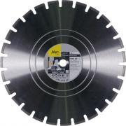 Алмазный отрезной диск Fubag AL-I D450 мм/ 25.4 мм [58328-4]