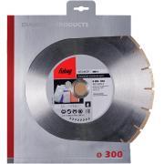 Алмазный отрезной диск Fubag MH-I D300 мм/ 30-25.4 мм [58332-6]