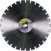 Алмазный отрезной диск Fubag AL-I D500 мм/ 25.4 мм [58428-4]