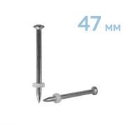 Дюбель-гвоздь по бетону DN 3.7x47мм [DN47P8]