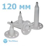 Дюбель грибдля теплоизоляции 120 мм