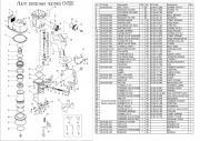 Направляющая шайба (№12) для FROSP CN-100