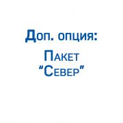 """Доп. опция: Пакет """"Север"""" (эксплуатация до -30°С) для электрический компрессоров ЗИФ"""