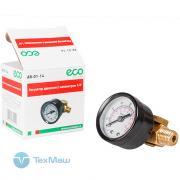 Регуляторы давления для компрессора (редукторы), манометры