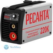 Сварочный аппарат инверторный САИ220К (компакт) Ресанта