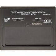 Светофильтр к маске КЕДР К-100 [8005536]