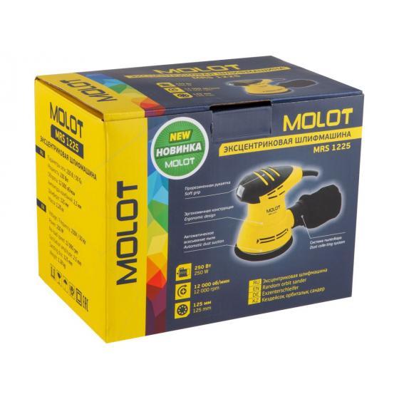 Эксцентриковая шлифмашина MOLOT MRS 1225 в кор. (250 Вт, 125 мм, 12000 об/мин) (MRS122500011)