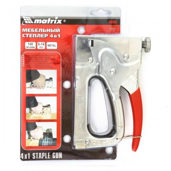 Степлер механический Matrix Master, 6-14 мм 40901