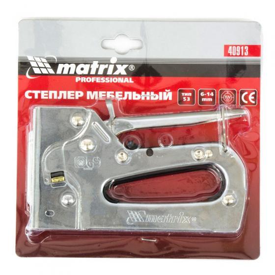 Степлер механический Matrix Professional, 6-14 мм 40913