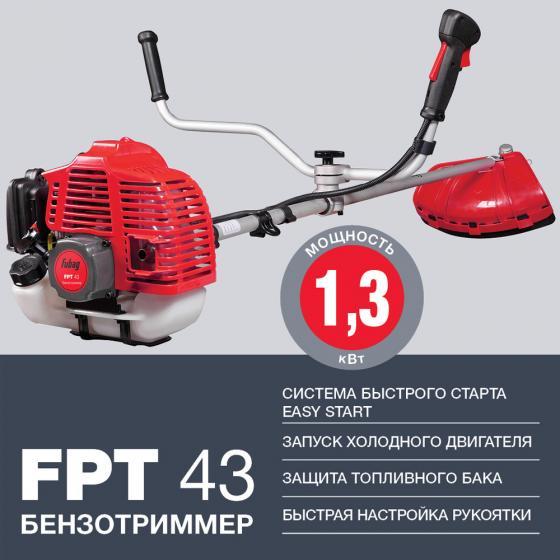 Бензотриммер Fubag FPT 43