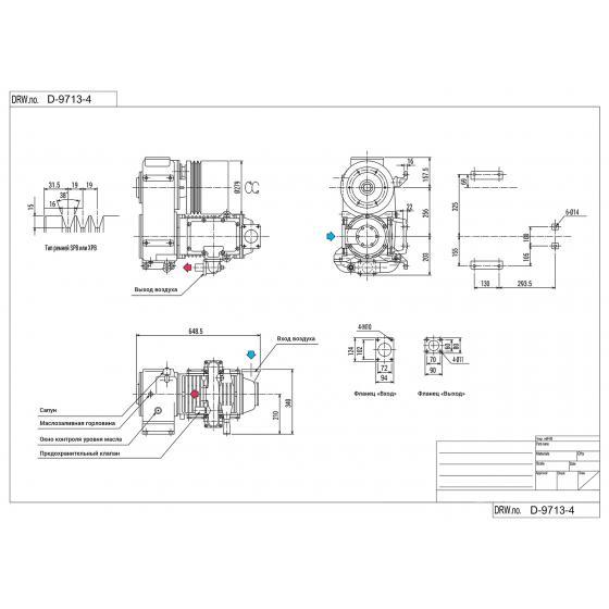 Компрессорный блок без привода Hori Wing 603