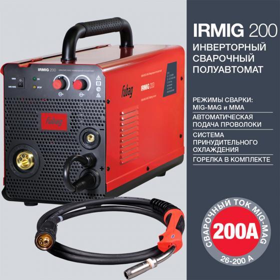 Сварочный полуавтомат FUBAG IRMIG 200