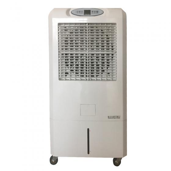 Био-кондиционер мобильный MASTER CCX 4,0