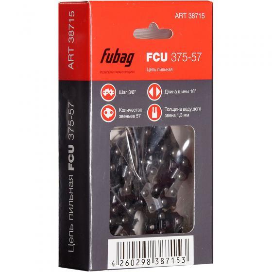 Цепь для бензопил Fubag FCU 375-57